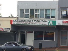 New Aldawa Medical Centre