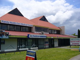 Family Health Care Medical Centre
