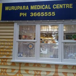 Murupara Medical Centre