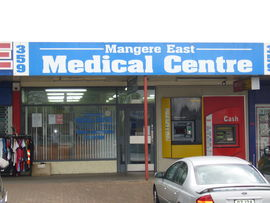 Mangere East Medical Centre