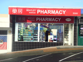 Bentley Ave Pharmacy